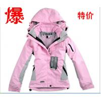 Wholesale Fashion woman outdoor sports Jacket Womens waterproof breathable two-in-one coat wholesale from china suppliers