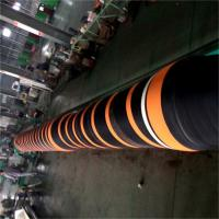 Buy cheap Offshore Mooring Marine Floating Hose Big Size For Crude Oil Delivery from wholesalers