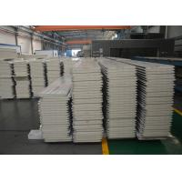 Buy cheap Finger protection design insulated PU panel with Germany technology from wholesalers