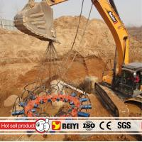Buy cheap Excavator used hydraulic pile head breaker round pile cutter China hydraulic concrete pile cutter from wholesalers