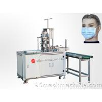 china automatic surgical mask ear loop welding machine supplier Manufactures