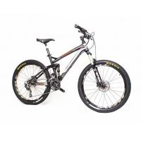Buy cheap 250W Power Mountain Electric Bike Sliver Electric Mountain Bike Full Suspension from wholesalers