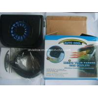 Buy cheap Auto Air Vent from wholesalers