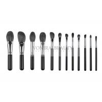 Wholesale OEM Vogue Mixed Hair Natural Hair Ultimate Brush Collection Cruelty Free from china suppliers