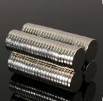 Buy cheap Small Thin Neodymium Disc Magnets Craft Reborn Fridge Diy NdFeB Magnetic Materials 8mm Dia x 1mm N52 from wholesalers