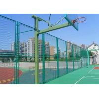 Buy cheap Galvanized Chain Link Diamond Wire Mesh Fence Panels For Playground from wholesalers