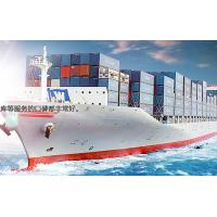 Buy cheap Professsional shipping agency from china to South Asia from wholesalers