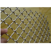 Buy cheap Stainless steel 65Mn wire sieveing steel vibrating screen crimped wire mesh from wholesalers