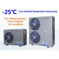 Wholesale Safety Low Ambient Temperature Heat Pump 2.8 - 30 KW With Shell Heat Exchanger from china suppliers