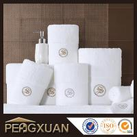 Buy cheap Hotel white hand towels 21s/2 embroidery and jacquard towels for sale with 100% cotton PXFT1 from wholesalers