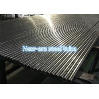 China Round Seamless Boiler Tube Carbon Non - Alloy Clean Surface For Heat Transfer Apparatus on sale
