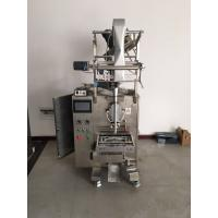 Horizontal Tea / Nutrition / Milk Automatic Powder Packing Machine With Auger Feeder Manufactures