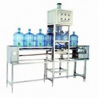 Wholesale Automatic Cap Pulling Machine with Input Power of 0.65kW from china suppliers