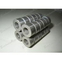 Buy cheap Customized High Temp Samarium Cobalt Magnets Axial Magnetized 350°C High Standard from wholesalers