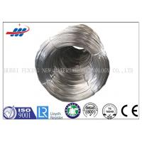 Buy cheap Construction Material High Carbon Steel Wire Rod With 0.40mm-4.0mm Dia from wholesalers