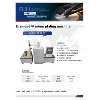 Buy cheap diamond tool,Diamond titanium plating machine  FULI from wholesalers