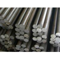 Buy cheap Low Alloy Steel Bars from wholesalers