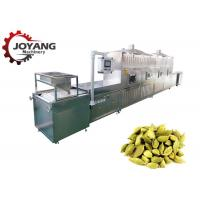 Buy cheap Continuous Cardamom Food Microwave Dryer Machine Green/ black Cardamom Sterilization Equipment from wholesalers