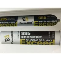 Buy cheap Construct Semi Clear Caulking Sealant High - Temp Reisitance product
