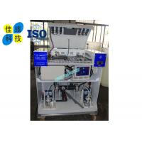 High Efficient Small NaCIO Sodium Hypochlorite Water Treatment with Double Coating Manufactures