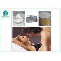 Buy cheap Sexual Male Enhancement Steroids Cialis / Tadalafil CAS 171596-29-5 from wholesalers