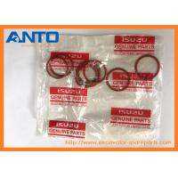 Buy cheap 8941734120 8980792480 Excavator Engine Parts Injector Gasket Clip For Hitachi ZX200-3 ZX240-3 ZX330-3 from wholesalers