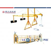 Buy cheap ZLP800 Suspended Wire Rope Suspended Access Platforms for Cradles from wholesalers