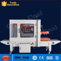 Buy cheap Made In China FXZ5050 Auto Fold Automatic Box Taping Machine Carton Sealer from wholesalers