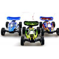 Buy cheap Original WL 2307 High Speed Mini RC Car(20-30km/h)/Radio Control Electric cars /Amazine su from wholesalers