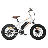 Buy cheap Kids Full Suspension Fat Tire Electric Bike Lithium Battery 7 Speed Gear from wholesalers