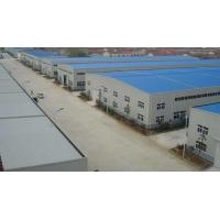 Buy cheap S275 Workshop Steel Structure- 7000㎡ with White Color And Windows And Doors from wholesalers