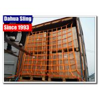 Buy cheap Flat Polyester Web Cargo Nets For Vans Customized Size Eco Friendly from wholesalers