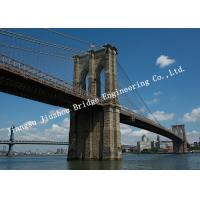 Buy cheap Prefabricated Wire Suspension Bridge Multi Span Customized Construction European Style from wholesalers