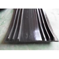 Buy cheap Butyl Rubber and Mastic Strip Waterstop / rubber waterstopper from wholesalers