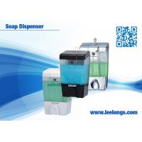 Buy cheap Black 550ml Liquid Soap Dispenser / wall mounted soap dispenser from wholesalers