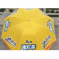 Buy cheap Ink Printing Outdoor Parasol Umbrella , Custom Printed Umbrellas For Various Occasions from wholesalers