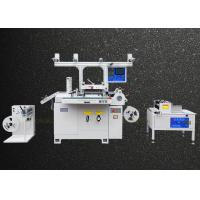 Buy cheap Magic Tape Label Flat - Bed Die Cutting Machinery Electric Driven Servo Motor from wholesalers