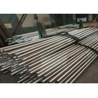 Buy cheap Din 17740 / Din 17751 Nickel Alloy Pipe , N02200 / Ni99.0 Alloy Seamless Pipe product