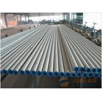 High Pressure Stainless Steel Seamless Pipe Standard DIN2469 , Cold Drawn