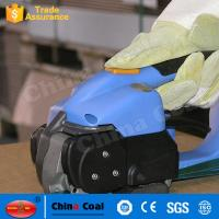 Buy cheap High Quality ZM-200 Hand Held Electric Plastic Strapping Machine from wholesalers