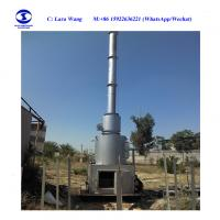 Buy cheap Hospital and Medical Waste Incinerator with capacity of 10~800kg/h from wholesalers