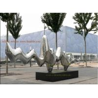 Buy cheap Stainless Steel Sculpture, Metal Urban Sculpture from wholesalers