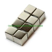 Buy cheap Permanent Magnet for Maglev Train Demonstration from wholesalers