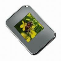 Buy cheap 1.5-inch Digital Photo Frame with Keychain from wholesalers