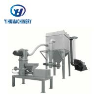Buy cheap Air Classifier Pulverizer Grinding Machine Industrial Grinder 150 kW from wholesalers