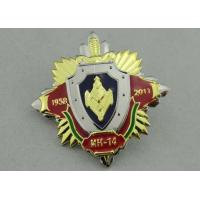 Buy cheap 3D Army Souvenir Badges Soft Enamel , Gold And Nickel Plating from wholesalers