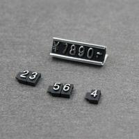 Buy cheap Small Portable Jewelry Price Tags For Decoration / Souvenir Jewelry Store Use from wholesalers