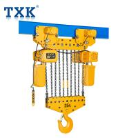 Buy cheap TXK 15 Ton Chain Hoist With Motor Hoist 380V Power IP55 Protection Level from wholesalers