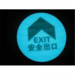Buy cheap Glow in the dark Ceramic Tile from wholesalers
