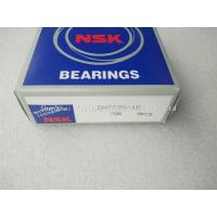 Buy cheap NSK High Durability Water Pump Bearings BWFS30-1R from wholesalers